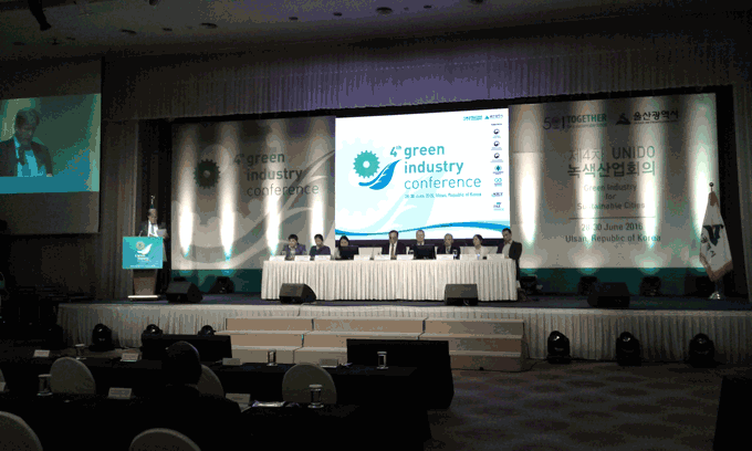 UNIDO 4th GREEN INDUSTRY CONFERENCE, Green Industry for Sustainable Cities, 28 - 30 June 2016, Ulsan, Republic of Korea